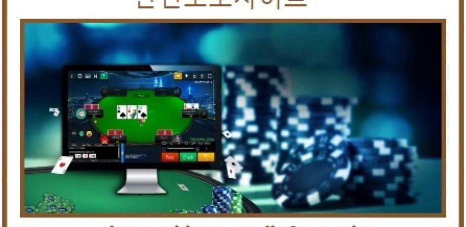 Crucial Components Of Online Gambling
